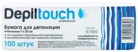 Depiltouch - Бумага для депиляции 7*20 см, 100 шт.