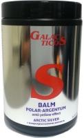 Galacticos Professional EUROPA BALM POLAR-ARGENTUM - Бальзам полярный с микрокристаллами аметиста (анти-желтый эффект)