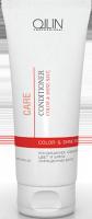 Ollin Professional Care Color And Shine - Кондиционер сохраняющий цвет и блеск окрашенных волос