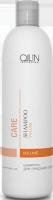 Ollin Professional Care Volume Shampoo - Шампунь для придания объема