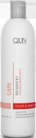 Ollin Professional Care Color And Shine - Шампунь сохраняющий цвет и блеск окрашенных волос