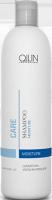 Ollin Professional Care Moisture Shampoo - Шампунь увлажняющий