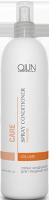 Ollin Professional Care Volume Spray Conditioner - Спрей-кондиционер для придания объема