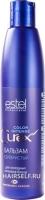 """Estel Professional Curex Color Intense - Бальзам для холодных оттенков блонд """"Обновление цвета"""""""