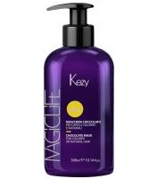 """Kezy Magic Life - Маска """"Шоколад"""" для окрашенных волос или натуральных волос"""