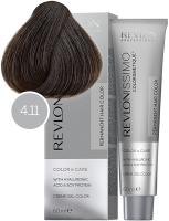 Revlon Professional Revlonissimo Colorsmetique - 4.11 коричневый гипер-пепельный