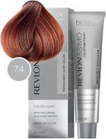 Revlon Professional Revlonissimo Colorsmetique - 7.4 блондин медный