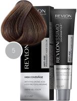 Revlon Professional Revlonissimo High Coverage - 5 светлый коричневый