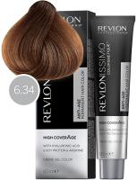 Revlon Professional Revlonissimo High Coverage - 6.34 ореховый темный блондин