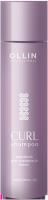Ollin Professional Curl Hair Shampoo - Шампунь для вьющихся волос