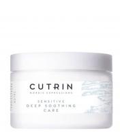 Cutrin Vieno смягчающая маска для чувствительной кожи головы без отдушки