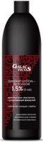 Galacticos Professional OXIDANT LOTION-ACTIVATOR - Оксидант активатор 1,5%