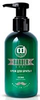Constant Delight Barber - Крем для бритья