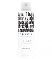 Cutrin Muoto cухой шампунь для объема