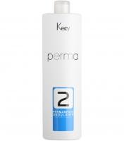 Kezy Perma №2 - Средство для перманентной завивки химически обработанных волос №2
