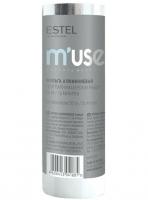 Estel Element - Фольга для парикмахерских работ 16 микрон серебро