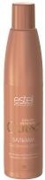 Estel Professional Curex Color Intense - Бальзам для бежевых оттенков волос