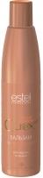 """Estel Professional Curex Color Intense - Бальзам для медных оттенков волос """"Обновление цвета"""""""