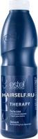 Estel Professional De Luxe - Бальзам для выравнивания структуры волос для сухих и поврежденных