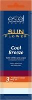 Estel Professional Sun Flower Cool Breeze - Крем-релакс для загара (cтепень 3)