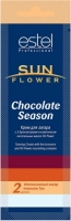 Estel Professional Sun Flower Chocolate Season - Крем для загара (cтепень 2)