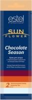 Estel Professional Sun Flower Chocolate Season - Крем для загара (cтепень 2)