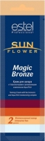 Estel Professional Sun Flower Magic Bronze - Крем для загара (cтепень 2)