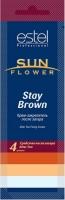 Estel Professional Sun Flower Stay Brown - Крем-закрепитель после загара (cтепень 4)