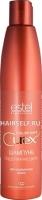 Estel Professional Curex Color Save - Шампунь для поддержания цвета окрашенных волос