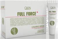 Ollin Professional Full Force Calming Serum - Сыворотка успокаивающая с экстрактом бамбука