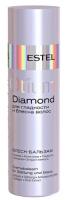 Estel Professional Otium Diamond 2017 - Блеск-бальзам для гладкости и блеска волос