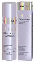 Estel Professional Otium Diamond 2017 - Драгоценное масло для гладкости и блеска волос