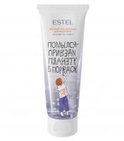 Estel Little Me Детский гель для душа для мальчиков
