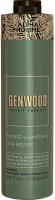 Estel Professional - Forest-шампунь для волос Genwood