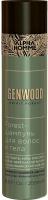 Estel Professional - Forest-шампунь для волос и тела Genwood