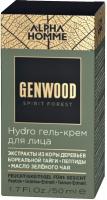 Estel Professional - Hydro гель-крем для лица Genwood