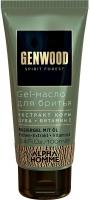 Estel Professional - Gel-масло для бритья Genwood