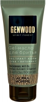 Estel Professional - Gel-масло для бритья Genwood