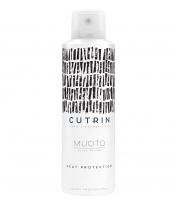 Cutrin Muoto cпрей-термозащита