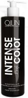 Ollin Professional Intense Profi Color Brown Hair Shampoo - Шампунь для коричневых оттенков волос
