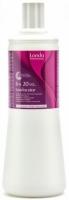 Londa Professional LONDACOLOR - Окислитель для стойкой крем-краски 3%