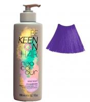 Keen Neo Colour Пигмент прямого действия для волос (Фиолетовый)