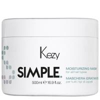 Kezy Simple - Увлажняющая маска для волос