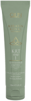 Ollin Professional Keratine Royal Treatment Infused Purfying Shampoo - Очищающий шампунь с кератином