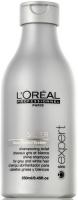 L'oreal Silver - Шампунь для придания блеска седым и тусклым волосам
