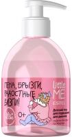 Estel Professional - Детский гель Little Me для подмывания для девочек