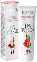 Estel Professional - Детская зубная паста-гель со вкусом земляники Little Me