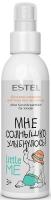 Estel Little Me - Детское молочко для тела после солнца