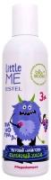 Estel Professional - Детский шампунь для волос Little Me Бережный уход