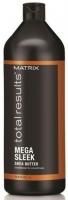 Matrix TR Mega Sleek кондиционер для гладкости непослушных волос с маслом ши